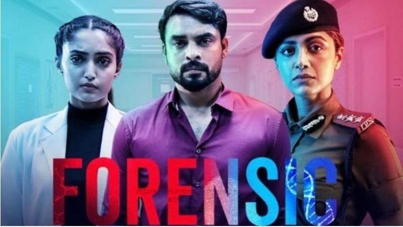 Telugu Movie Of Tovino Thomas